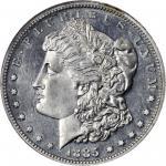 1885 Pattern Morgan Dollar. Judd-1749, Pollock-1961. Rarity-7-. Aluminum. Lettered Edge. Proof-65 (P