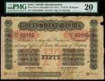x Government of India, 50 rupees, K (Karachi), 28 July 1920, serial number GD/33 05885 uniface, blac