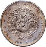 Kiangnan Province, silver $1, Guangxu Yuan Bao, Gengzi, (LM-229), PCGS XF Detail, surfaces smoothed