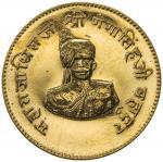 BIKANIR: Ganga Singh, 1887-1942, AV frac12 mohur 404。41g41, VS1994, KM-M2, Fr-1056, honoring the 50t