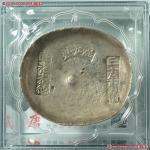 温江县三十年捐输匠裕泰德十两银锭 完美品