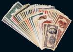 中央银行纸币一组五十枚
