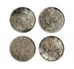 湖北省造光绪元宝、宣统元宝七钱二分各2枚 美品