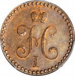 RUSSIA. Copper 1/2 Kopek (Denga) Novodel, 1840-CNB. St. Petersburg Mint. Nicholas I. PCGS SPECIMEN-6