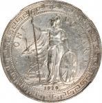 1929/9-B年英国贸易银元站洋壹圆银币。孟买铸币厂。 GREAT BRITAIN. Trade Dollar, 1929/9-B. Bombay Mint. NGC MS-63.