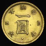 日本 旧一圆金货 Old type 1Yen(Gold) 明治4年(1871)  返品不可 要下见 Sold as is No returns scratch 日章他にスクラッチあり EF+