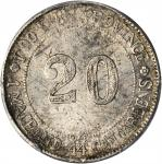 民国十三年福建省造贰毫银币。
