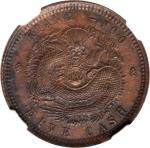 CHINA. Kiangsu. 5 Cash, ND (ca. 1901). NGC AU Details--Environmental Damages.