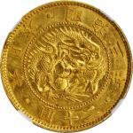 日本明治三年二十圆金币 NGC MS 62