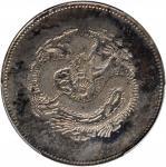 新疆饷银四钱银币。 CHINA. Sinkiang. 4 Mace (Miscals), ND (1910). PCGS Genuine--Cleaned, VF Details.