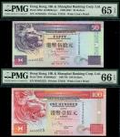 Hong Kong and Shanghai Banking Corporation Limited, a partial set of the 1995-1998 issue, including