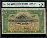 1941年有利银行5元,编号180941,PMG 30