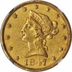 1847 Liberty Head Eagle. AU-53 (NGC).