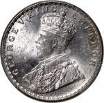 1919B印度1卢比银币,PCGS MS63+