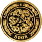 1988年戊辰(龙)年生肖纪念金币5盎司 NGC PF 66