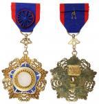 民国七等采玉勋章,银质鎏金,镶嵌白玉,带襟绶,保存良好,十分罕有