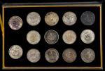 北洋造光绪34年七钱二分一组14枚 优美 CHINA. Chihli (Pei Yang). Group of 7 Mace 2 Candareens (Dollar)(14 Pieces), Yea