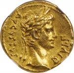 AUGUSTUS, 27 B.C.- A.D. 14. AV Aureus (7.96 gms), Lugdunum Mint, 8 B.C. NGC AU, Strike: 4/5 Surface: