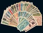 伪政权发行货币一组五十三枚