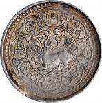 西藏桑松果木五钱狮子 PCGS AU 50 CHINA. Tibet. 5 Sho, BE 15-47 (1913)