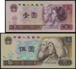 Peoples Bank of China,4th series renminbi, 1 and 5 yuan, 1980, first issue, same low serial number C