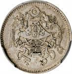 龙凤民国15年壹角 PCGS AU 55 CHINA. 10 Cents, Year 15 (1926)