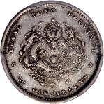 广东省造光绪元宝三分六厘 PCGS VF 35 Kwangtung Province, silver 5 cents, 1890-1905