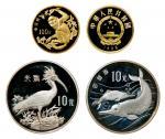 珍稀动物金、银币3枚
