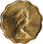 1979年香港贰毫。样币。HONG KONG. 20 Cents, 1979. PCGS SPECIMEN-66 Gold Shield.