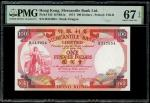 Mercantile Bank Limited, $100, 4.11.1974, serial number B312954, (Pick 245), PMG 67EPQ Superb Gem Un