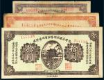 民国二十一年(1932年)辽宁民众救国会军用流通债券一组三枚