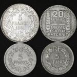 FRANCE 3rd Rep 第三共和政(1870~1940) 5Francs 1851,1935,1947//20Francs 1933  计4枚组 4pcs 返品不可 要下见 Sold as is