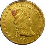 1797 Capped Bust Right Eagle. Heraldic Eagle. BD-4, Taraszka-12. Rarity-4+. AU Details--Filed Rims (
