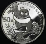 中华人民共和国 People's Republic of China 50元(Yuan) 1987 保証书付 オリジナ儿ケース付 with original case Proof