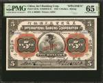 1910年美商北京花旗银行伍圆。样张。 (t) CHINA--FOREIGN BANKS.  International Banking Corporation. 5 Dollars, 1910. P