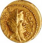 JULIUS CAESAR. AV Stater, Rome Mint; A. Hirtius, praetor, 46 B.C. ICG VF 35.