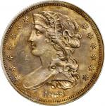 1838 Pattern Half Dollar. Judd-73 Restrike, Pollock-77. Rarity-5. Silver. Reeded Edge. Proof. AU Det