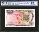 1973年新加坡货币发行局一仟圆。PCGS GSG About Uncirculated 50.