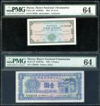 大西洋国海外汇理银行1952年1毫库存票,及1945年1元,编号2178239及4708509,均PMG 64