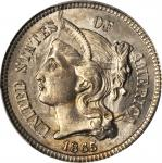1865 Nickel Three-Cent Piece. MS-63 (PCGS). Gold Shield Holder.