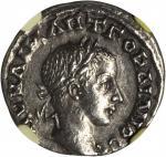 GORDIAN III, A.D. 238-244. Cappadocia. Caesarea. AR Drachm, Year 4 (ca. A.D. 240/1).
