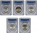 Lot of (5) Carver/Washington Commemorative and Booker T. Washington Commemorative Half Dollars. MS-6