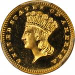 1888 Gold Dollar. Proof-66 Deep Cameo (PCGS).