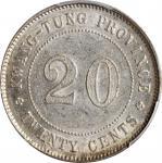 民国十三年广东省造贰毫银币。 CHINA. Kwangtung. 20 Cents, Year 13 (1924). PCGS AU-58.