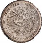 奉天省造癸卯七钱二分奉宝 NGC AU 58 CHINA. Fengtien. 7 Mace 2 Candareens (Dollar), CD (1903)