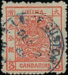 叁分银, 朱红色[2], 毛齿, 销居中蓝色1885年12月2日北京海关I.G.日戳, 是这蓝色海关I.G.戳的最后期使用例. 保存良好, 品相中上.
