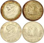 孙中山像船洋壹圆二十三年银币一组两枚,均PCGS AU58-MS62,中国钱币 (1949前)