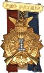 Illinois National Guard 1st Infantry Regiment. Long and Honorable Service Medal. Gold. Tested as 14.