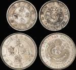 江南省造壬寅一钱四分四厘和七分二厘各1枚 极美