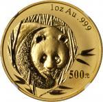 2003年熊猫纪念金币1盎司 NGC MS 68